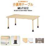 MK-F1612.jpg