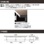 E-BNX-4012-1.jpg