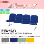E-ES-40AV.jpg