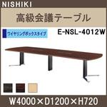 E-NSL-4012W.jpg