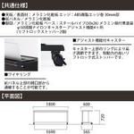 E-YWS-6018-1.jpg