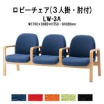 LW-3A.jpg