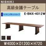 e-bnx-4012w.jpg